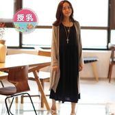 *漂亮小媽咪*韓版 薄外套 兩件式 長袖 罩衫 長洋裝 孕婦裝 長裙 哺乳裝 B8656
