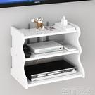 集線盒 路由器置物架電視機頂盒壁掛收納盒免打孔家用客廳放無線WiFi架子 雙十二全館免運