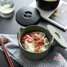泡麵碗 復古竹青色陶瓷雙耳帶蓋泡面碗湯碗湯盅燉盅蓋碗 2色