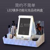 臺式化妝鏡 鏡子化妝鏡帶燈折疊便捷隨身LED化妝鏡宿舍桌面臺式鏡子梳妝鏡 俏女孩