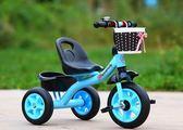 米賽特寶寶兒童三輪車腳踏車1-3-5-2-6歲大號玩具手推自行車童車 卡布奇诺HM