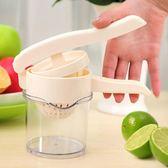 圓形水果榨汁機不銹鋼加厚手動蔬菜果汁機機器CK