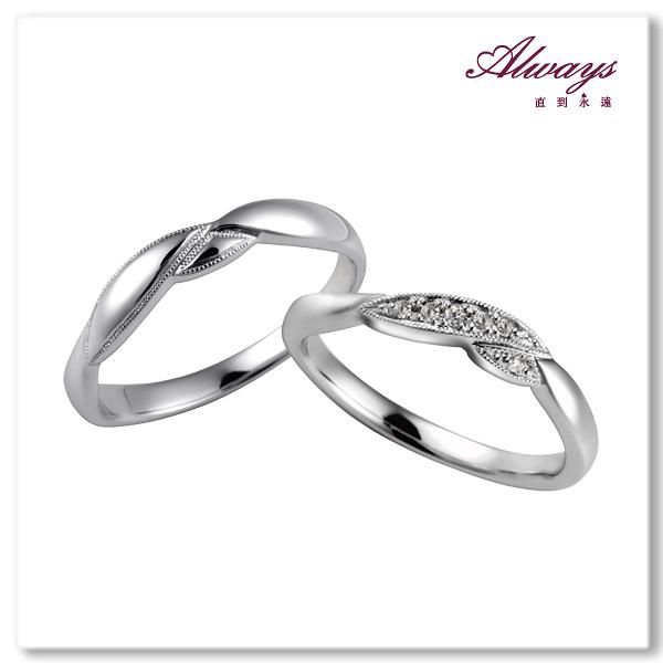 Always日本鉑金Pt900 花邊美鑽-定情系列 結婚戒 對戒