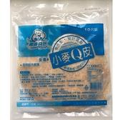 【龐德食品】小麥Q皮 全麥蛋餅皮 可當烤鴨餅皮或手捲皮