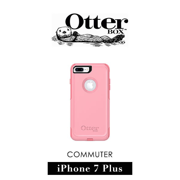 【G2 STORE】OtterBox iPhone 7 Plus 5.5吋 Commuter 通勤者 Case 防摔 防撞 保護殼 粉色
