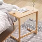 實木色床邊桌簡約家用臥室可移動小書桌簡易學生沙發筆記本電腦桌 一米陽光