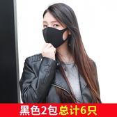 口罩男黑色潮款個性女韓版明星灰粉防塵透氣可清洗易呼吸