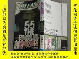 二手書博民逛書店BLEACH―ブリーチ―罕見55Y326027 久保 帯人 集英社 ISBN:9784088704180 出版