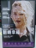挖寶二手片-F14-076-正版DVD*電影【翻轉幸福】-珍妮佛勞倫斯*布萊德利庫柏*勞勃狄尼洛