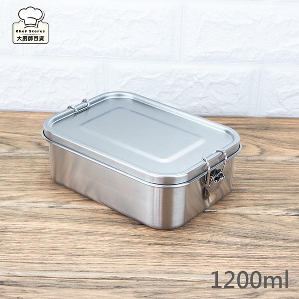 Linox方型防漏便當盒密封餐盒1200ml不銹鋼便當盒-大廚師百貨