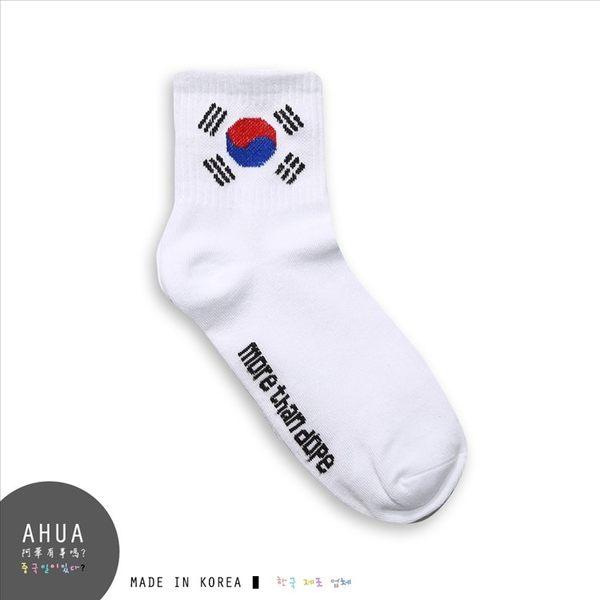 韓版潮流個性圖案中筒襪 S0062 閔爺SUGA最愛 韓妞必備長襪 百搭基本款 素色襪 阿華有事嗎