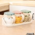 調料盒套裝家用玻璃調味罐瓶鹽罐佐料收納盒...