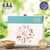 魚鱻森 - 虱目魚精 禮盒組 二盒(60ml*30包) -【 A.A.無添加三星認證 】