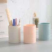 簡約日式筆筒收納盒辦公文具圓形創意多功能桌面筆筒商務筆類收納