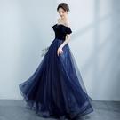 平口洋裝/一字領 一字肩法式晚禮服平時可穿宴會主持人大合唱團演出服裝女長裙簡約