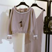 時尚毛衣套裝女兩件套中長款連衣裙秋季韓版寬鬆套頭木耳邊針織衫【台秋節快樂】