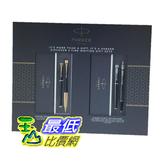 [COSCO代購] W1263082 Parker 系列鋼珠筆禮盒組