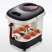 220v 足浴盆全自動按摩加熱家用泡腳桶恒溫電動足療機器深桶洗腳盆 js10798『黑色妹妹』