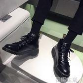 馬丁靴男中筒韓版潮流秋季男鞋百搭學生英倫風高筒皮鞋男 初語生活館