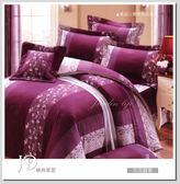 5*6.2 五件式床罩組/純棉/MIT台灣製 ||花田囍事|| 2 色