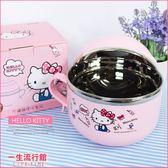 《新品》Hello Kitty 凱蒂貓 正版 #304不繡鋼碗 三件組餐碗 泡麵碗 便當盒 湯杯 碗公 B09668