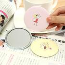 【00295】 韓國LIVEWORK 甜美可愛小鏡子 / 化妝鏡 / 隨身鏡