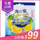 【任選10件$99】BF 海鹽檸檬糖(15g)【小三美日】