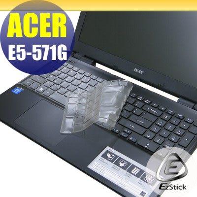 【EZstick】ACER Aspire E15 E5-571G 系列 專用奈米銀抗菌TPU鍵盤保護膜
