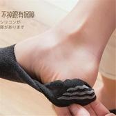 船襪女夏季純棉淺口隱形襪子女士硅膠防滑不掉跟夏天低筒薄款短襪