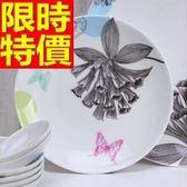 陶瓷餐具套組含碗盤餐具-造型歐式初春浪漫碗盤28件瓷器禮盒組64v39【時尚巴黎】