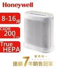 ◤99.9%全新福利品‧濾網全新◢ Honeywell 抗敏系列空氣清淨機 HPA-200APTW