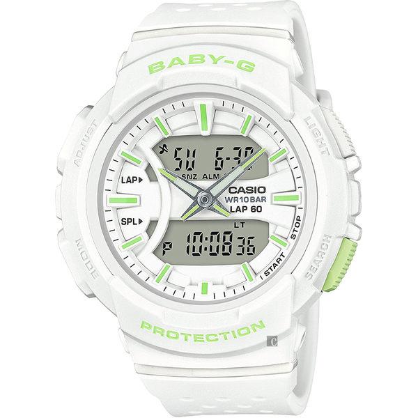 CASIO 卡西歐 Baby-G 慢跑粉彩手錶-白x檸檬綠 BGA-240-7A2DR / BGA-240-7A2