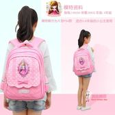 書包 小學生書包6-12周歲 女兒童雙肩包 3-5年級女童背包 1-3年級女孩 4色