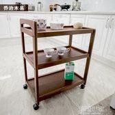 原裝進口實木餐車家用小推車餐台行動火鍋邊櫃廚房收納滑輪子車子igo『潮流世家』