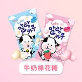 韓國 LOTTE 樂天 牛奶棉花糖 (牛奶/草莓) 79g 軟糖 糖果 鮮奶 棉花糖 現貨
