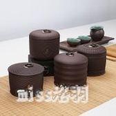 紫砂茶葉罐陶瓷大號茶葉罐醒茶罐普洱茶具  hh1362『miss洛羽』