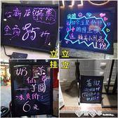 迷你支架式LED發光熒光板小黑板 桌面收銀櫃台吧台廣告板掛式招牌igo    西城故事
