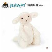 ✿蟲寶寶✿【英國Jellycat】最柔軟的安撫娃娃 經典玩偶(18cm) 羊