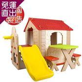 韓國【HAENIM TOY】 Fun Park Kids Play House 多功能遊戲屋+溜滑梯+桌椅HN-777【免運直出】