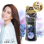 Lenor蘭諾衣物芳香豆(馥郁野莓)520ml