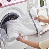 衣物洗衣袋套裝 文胸護洗袋網袋內衣清洗網兜洗衣機洗護袋 伊衫風尚