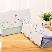 13格 A4文件夾時尚學生男女生用試卷包風琴夾手提包多層分類 開學季特惠