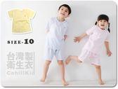 小乙福一層棉衛生短袖- 10號