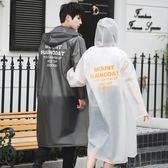 雨衣 旅游抖音潮人雨衣女成人時尚男戶外徒步雨披單人防雨便攜式旅行  萬聖節禮物