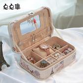 首飾盒皮革公主歐式飾品盒手飾收納盒珠寶盒簡約耳釘戒指盒 7月最新熱賣好康爆搶