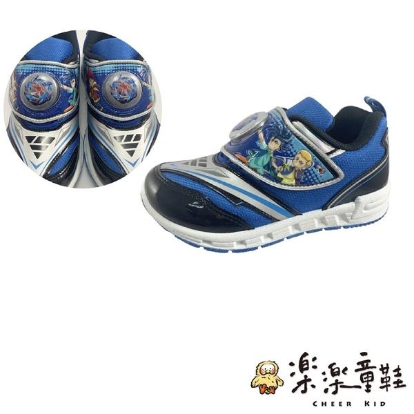 【樂樂童鞋】台灣製戰鬥陀螺運動燈鞋 E001 - 戰鬥陀螺 台灣製童鞋 MIT童鞋 燈鞋 閃燈鞋 亮燈鞋