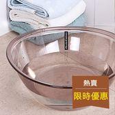 雙11狂歡韓國進口洗臉盆透明塑料盤家用加厚洗手盆洗腳洗衣洗菜洗面盆大號   初見居家
