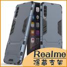 OPPO Realme 6 C3 X50 X3 Realme 6i XT 減震防摔手機支架 手機殼 全包邊 保護殼 保護套 影片支架保護套