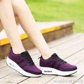 夏季百搭健步鞋飛織透氣網面鞋運動休閒鞋女厚底氣墊搖搖鞋子女鞋 美芭