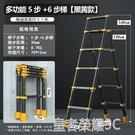 伸縮梯 梯子家用折疊伸縮人字梯室內多功能鋁合金升降工程梯花架閣樓便攜YTL 免運